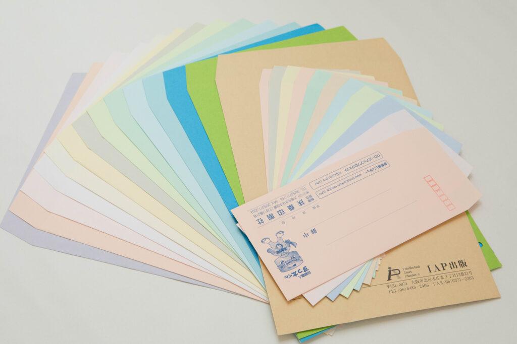 扶桑印刷社の封筒